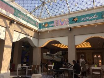 Dappled lights, Al-Jazeera Cafe